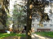 Квартиры,  Московская область Воскресенск, цена 950 000 рублей, Фото