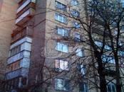 Квартиры,  Москва Аэропорт, цена 8 500 000 рублей, Фото