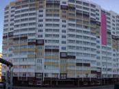 Квартиры,  Краснодарский край Краснодар, цена 3 090 000 рублей, Фото