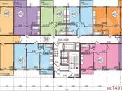 Квартиры,  Краснодарский край Краснодар, цена 1 497 200 рублей, Фото