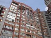 Квартиры,  Самарская область Самара, цена 8 800 000 рублей, Фото