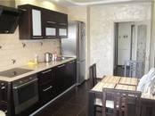Квартиры,  Самарская область Самара, цена 3 800 000 рублей, Фото
