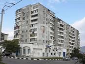 Квартиры,  Краснодарский край Новороссийск, цена 3 395 000 рублей, Фото