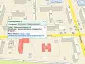 Квартиры,  Челябинская область Магнитогорск, цена 1 370 000 рублей, Фото