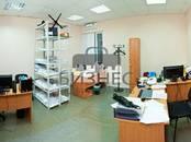 Офисы,  Москва Чкаловская, цена 500 000 рублей/мес., Фото