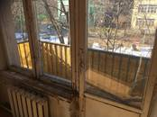 Квартиры,  Москва Динамо, цена 5 300 000 рублей, Фото