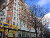 Квартиры,  Москва Планерная, цена 8 400 000 рублей, Фото