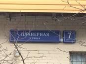 Квартиры,  Москва Планерная, цена 8 600 000 рублей, Фото