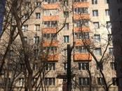 Квартиры,  Москва Савеловская, цена 5 900 000 рублей, Фото