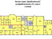 Офисы,  Москва Павелецкая, цена 234 000 рублей/мес., Фото