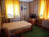 Квартиры,  Московская область Можайск, цена 2 750 000 рублей, Фото