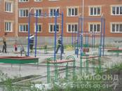 Квартиры,  Новосибирская область Бердск, цена 1 310 000 рублей, Фото