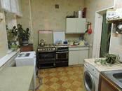 Квартиры,  Московская область Быково, цена 1 150 000 рублей, Фото