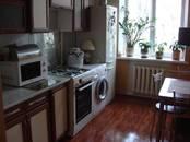 Квартиры,  Московская область Люберцы, цена 4 600 000 рублей, Фото
