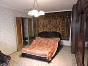 Квартиры,  Московская область Удельная, цена 4 300 000 рублей, Фото