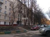 Квартиры,  Москва Тушинская, цена 9 000 000 рублей, Фото