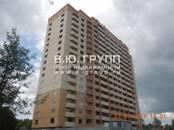 Квартиры,  Московская область Подольск, цена 1 980 000 рублей, Фото