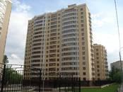Квартиры,  Москва Киевская, цена 80 000 000 рублей, Фото