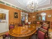Квартиры,  Москва Новокузнецкая, цена 118 728 330 рублей, Фото