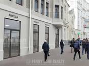 Здания и комплексы,  Москва Арбатская, цена 69 959 520 рублей, Фото