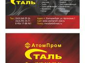 Стройматериалы Арматура, металлоконструкции, цена 16 рублей, Фото