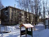 Квартиры,  Москва Другое, цена 3 900 000 рублей, Фото