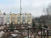 Дома, хозяйства,  Москва Юго-Западная, цена 52 500 000 рублей, Фото