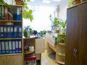 Офисы,  Москва Другое, цена 85 000 000 рублей, Фото