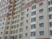 Квартиры,  Новосибирская область Новосибирск, цена 4 661 000 рублей, Фото