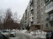 Квартиры,  Новосибирская область Новосибирск, цена 1 335 000 рублей, Фото