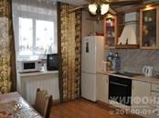 Квартиры,  Новосибирская область Новосибирск, цена 9 900 000 рублей, Фото