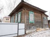 Дома, хозяйства,  Новосибирская область Колывань, цена 1 350 000 рублей, Фото