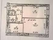 Квартиры,  Республика Башкортостан Уфа, цена 1 500 000 рублей, Фото