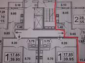 Квартиры,  Москва Выхино, цена 6 380 000 рублей, Фото