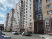 Квартиры,  Московская область Коломна, цена 2 390 000 рублей, Фото