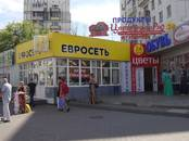 Офисы,  Москва Перово, цена 250 000 000 рублей, Фото