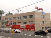 Офисы,  Москва Славянский бульвар, цена 194 000 000 рублей, Фото