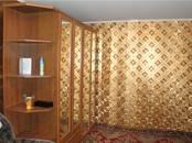 Квартиры,  Самарская область Самара, цена 1 670 000 рублей, Фото
