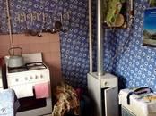 Земля и участки,  Краснодарский край Краснодар, цена 5 350 000 рублей, Фото