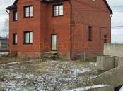 Дома, хозяйства,  Новосибирская область Чулым, цена 4 400 000 рублей, Фото