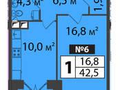 Квартиры,  Московская область Красногорский район, цена 3 300 000 рублей, Фото