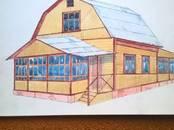 Дома, хозяйства,  Московская область Одинцовский район, цена 5 500 000 рублей, Фото
