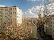Квартиры,  Москва Чистые пруды, цена 15 000 000 рублей, Фото