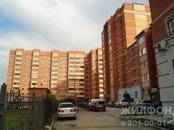 Квартиры,  Новосибирская область Новосибирск, цена 5 300 000 рублей, Фото
