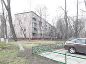 Квартиры,  Московская область Люберцы, цена 30 000 рублей/мес., Фото