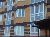 Квартиры,  Москва Бунинская аллея, цена 4 700 000 рублей, Фото
