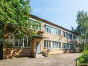 Здания и комплексы,  Москва Каховская, цена 103 726 205 рублей, Фото