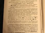 Книги Научно-популярная литература, цена 20 000 рублей, Фото