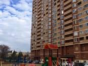 Квартиры,  Краснодарский край Краснодар, цена 1 955 000 рублей, Фото