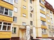 Квартиры,  Московская область Щелковский район, цена 5 500 000 рублей, Фото